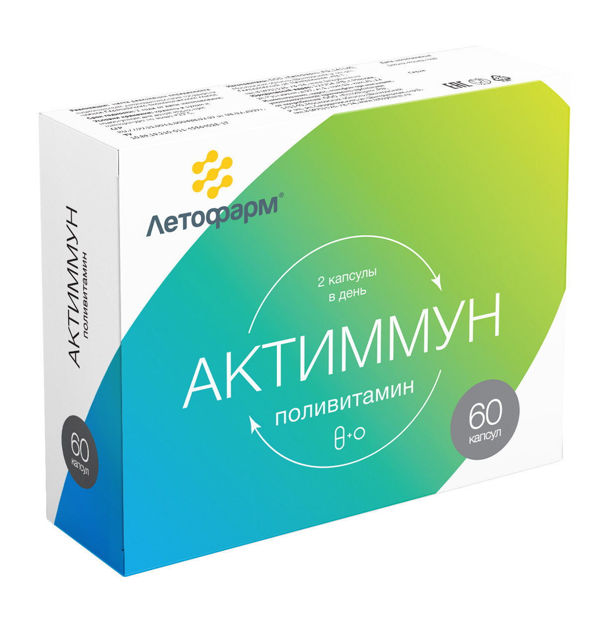 polivitamin