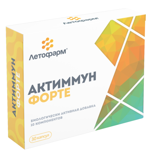Актиммун_2